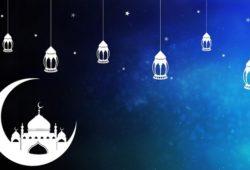 ماذا يطلق على آخر جمعة في رمضان؟