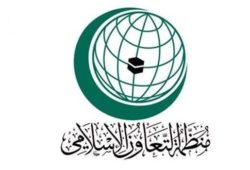 أين عقد أول مؤتمر إسلامي؟