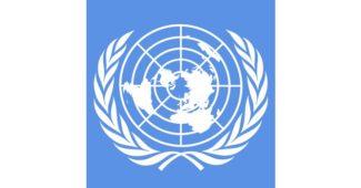في أي سنة انضم المغرب إلى منظمة الأمم المتحدة