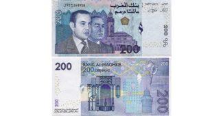 ما هي عملة المغرب