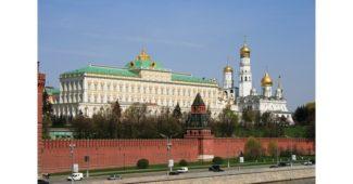 ماذا يطلق على مقر الحكم في روسيا