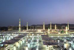ما اسم أول عاصمة في تاريخ الدولة الإسلامية؟