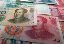 ما هي عملة الصين؟