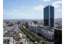 ما هي عاصمة تونس؟