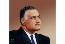 في أي سنة توفي جمال عبد الناصر؟