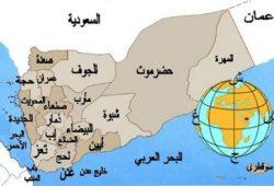 كم دولة لها حدود مع اليمن؟