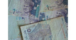 ما هي عملة ماليزيا