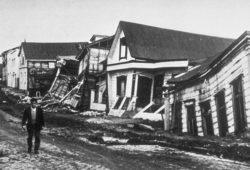 أين حدث أكبر زلزال في العالم؟