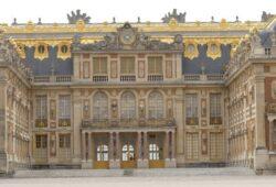 في أي دولة يقع قصر فرساي؟
