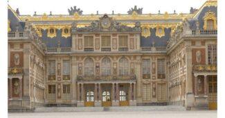 في أي دولة يقع قصر فرساي