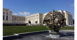 في أي دولة يوجد قصر الأمم