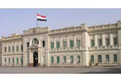 في أي دولة يوجد قصر عابدين؟