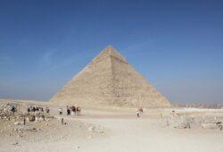 في أي قارة تقع مصر؟