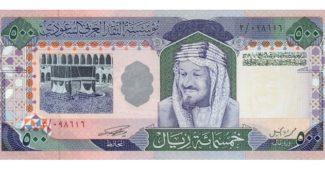 كم دولة عربية عملتها الريال