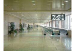 كم يبعد مطار الدمام عن الجبيل؟