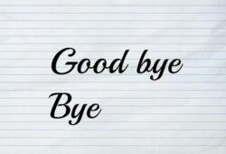كيف نقول وداعا بالانجليزية؟