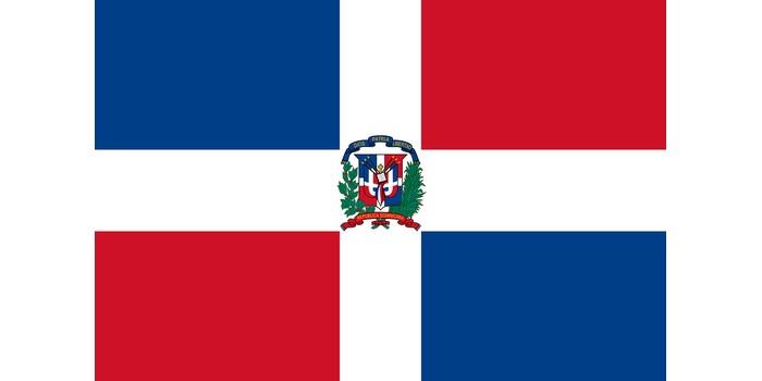 لغة جمهورية الدومينيكان الرسمية