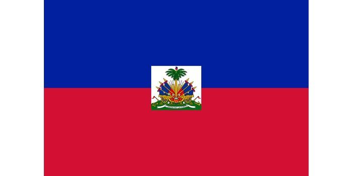 لغة هايتي الرسمية