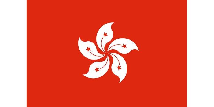 لغة هونج كونج الرسمية