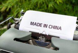 ماذا تعني صنع في PRC ؟