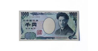 ما اسم العملة اليابانية ؟