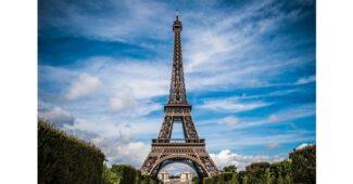 ما اسم برج ايفل بالفرنسية؟