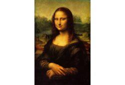 ما هو الاسم الآخر للوحة الموناليزا؟