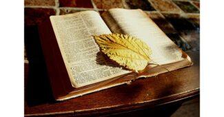 ما هو الكتاب الذي أنزل على عيسى عليه السلام