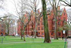 ما هي أشهر جامعة في أمريكا؟