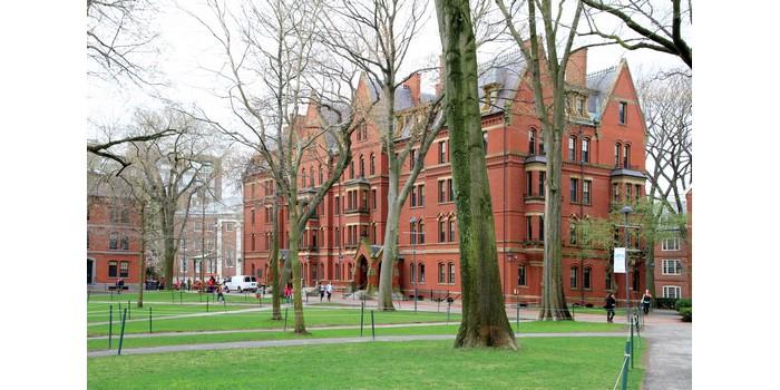 ما هي أشهر جامعة في العالم