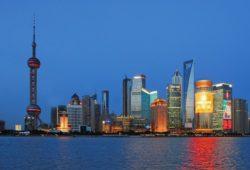 ما هي أكبر مدينة في الصين؟