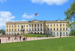 ما هي عاصمة النرويج؟