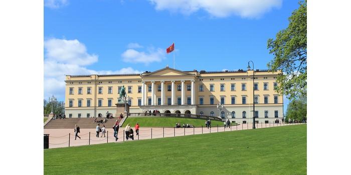 ما هي عاصمة النرويج