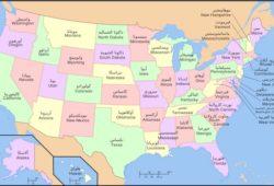 أين تقع ولاية جورجيا في امريكا؟