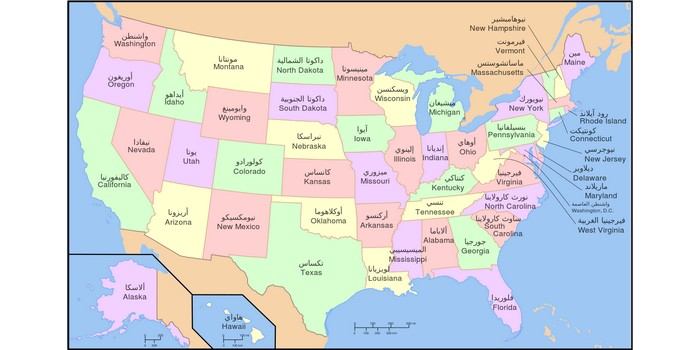 أين تقع ولاية جورجيا في امريكا